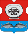 Coat of Arms of Brateevo (municipality in Moscow).png