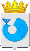 Coat of Arms of Kinel-Cherkassky District (Samara oblast).jpg