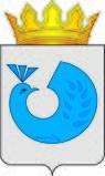 Coat of Arms of Kinel-Cherkassky District (Samara oblast).jpg