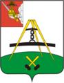 Coat of Arms of Kirillov rayon (Vologda oblast).png