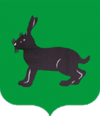 Coat of Arms of Kopys, Belarus.png