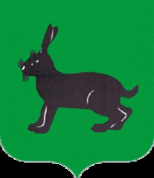 Kopys - Coat of Arms of Kopys