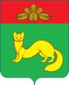 Coat of Arms of Krasnochikoyskiy (Zabaykalskiy kray).png