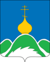Coat of Arms of Oparinsky district.png