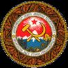 Coat of arms of Georgian SSR.png