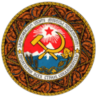 Coat of arms of Georgian SSR.png