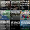 Collage of articles created in WAM.jpg