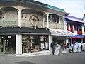 Comercios en Playa del Carmen, México. - panoramio.jpg