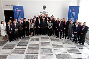 "Common Agricultural Policy - Participants of the ""Common Agricultural Policy 2014-2020"" meeting of Chairpersons of Agriculture Committees of the EU member states in the Polish Senate"