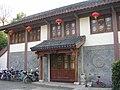 Confucius Temple, Qinhuai, Nanjing, Jiangsu, China, 210001 - panoramio (25).jpg