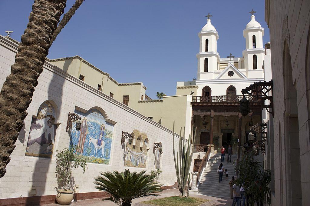 Coptic Church.jpg