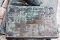 "Cork Saint Patrick Street ""The Echo Boy"" by Barry Moloney Detail Evening Echo 20 February 1952 2017 08 25.jpg"