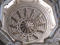 Coupole temple de Ranakpur.jpg