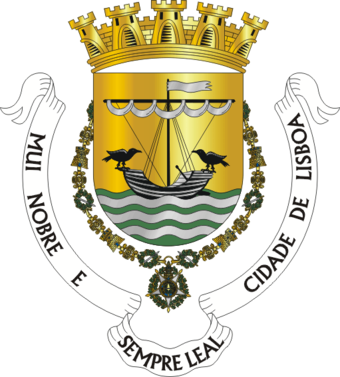 File:Crest of Lisboa.png (Source: Wikimedia)