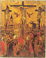 CretanCrucifixion.jpg