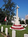 Cross of sacrifice at the Sai Wan War Cemetery December 2017.jpg
