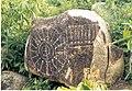 Cuentas calendáricas circular y rectangular, zona arqueológica de 5 de Mayo-La Sabana, Acapulco, Guerrero.jpg