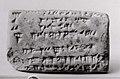 Cuneiform tablet- account of delivery of dates for prebendaries, Ebabbar archive MET ME86 11 88.jpg