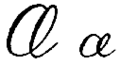 Cursive Latin Æ æ (devised 1931 in the USSR for an extension of the Jaꞑalif alphabet).png