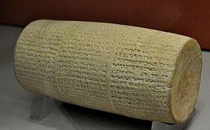 Cylinders of Nabonidus - Cylinder of Nabonidus from the temple of Shamash at Larsa, Mesopotamia.