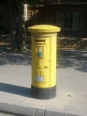 Cyprus Postal Services - Old pillar box