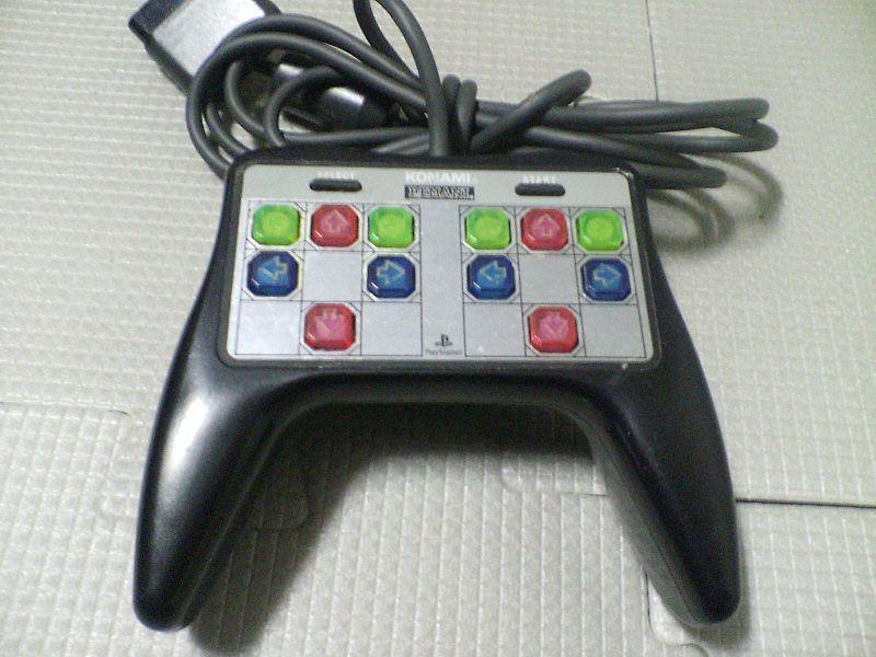 This Weird Ass Game Controller Skullheart