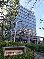 DSB Group Shiomi Building, at Shiomi, Koto, Tokyo (2020-01-01) 07.jpg