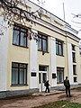 DSCF6500 Вул. Музейна (Крупської), 1 ЗОШ № 7.jpg