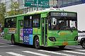 Daegu Bus Route 939.jpg
