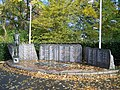De Deadenwacht Tuink Rengerspark Leeuwarden1.JPG