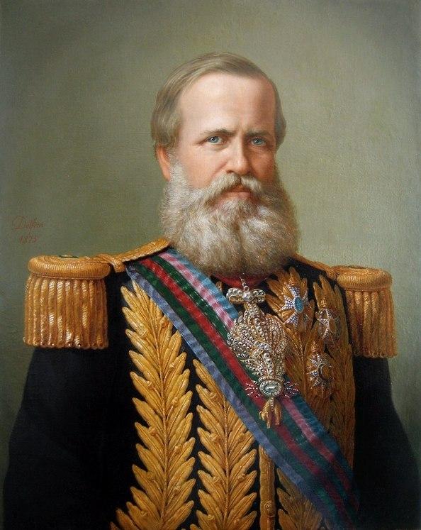 Delfim da Câmara - D. Pedro II. 1875 (edit)