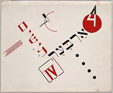 Book cover design by Lissitzky