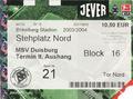 Dfbpokal viertelfinale2004.png