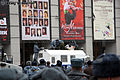 Dissenters March in Moscow (14 December 2008) (133-15).jpg