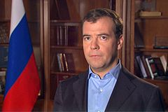 Dmitry Medvedev official large photo -10.jpg