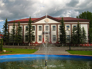 Dokshytsy - Dokshytsy art school