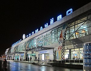Domestic terminal of Tolmachevo Airport at night.jpg