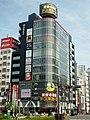 Don Quijote Nagoya Sakae store.jpg