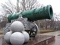 Donetsk tsar canon.jpg