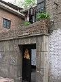 Dongguan Commerce Block, Xi'an, Shaanxi, China - panoramio - monicker (1).jpg