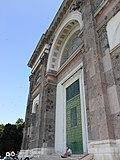 Doorway of Esztergom Cathedral (Hungary).jpg