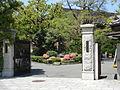 Doshisha University main gate.jpg