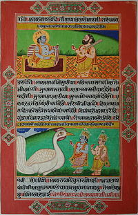 Double-sided folio from a Ramayana 1.jpg