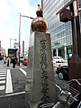 """Dove on the globe (A Statue that tell """"Driving Safety"""") - panoramio.jpg"""