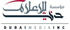 Dubai Media Incorporated - Image: Dubai Media Incorporated Logo