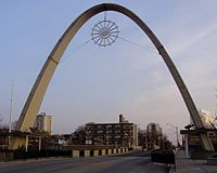 Dufferin Gates - South.jpg