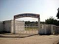 Dushanbe, Tajikistan - panoramio - alzium (12).jpg