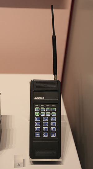 Excel mobile phones - An EXCELL PC105T