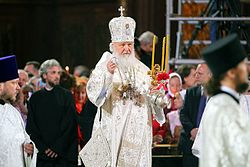 Easter service in the Cathedral of Christ the Saviour in Moscow, Russia, 2013-05-05 (03).jpeg