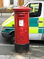 Edward VII postbox, St John's Wood Road, NW8 - geograph.org.uk - 844797.jpg
